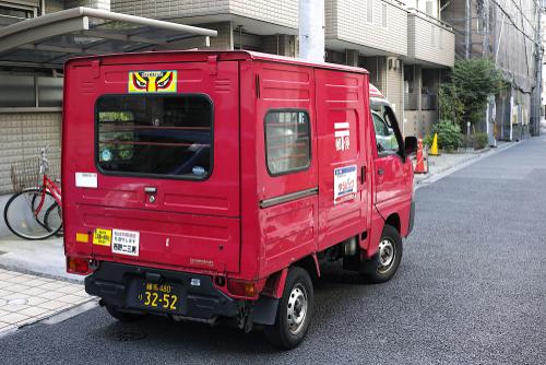 Kei Pickup